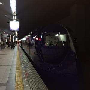 関西旅行記その3