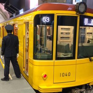 新しい銀座線の渋谷駅