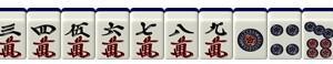 最序盤、19牌の扱いに関しての重要な法則【麻雀】
