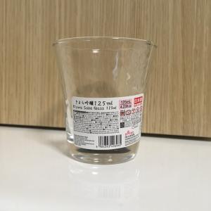 《ミニマリストの育児》1歳児のコップはお酒のグラスです♡