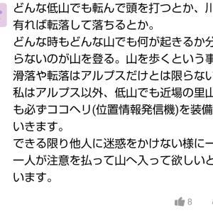 鈴鹿セブン制覇!!!