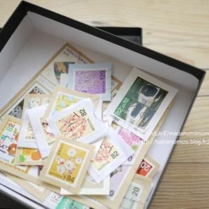 使用済み切手を集めています。