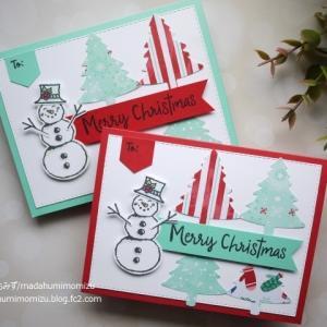クリスマスカード作りのサンプル