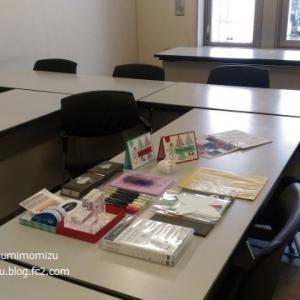 昨日のクラス。これで大田文化の森クラスは少しお休み。
