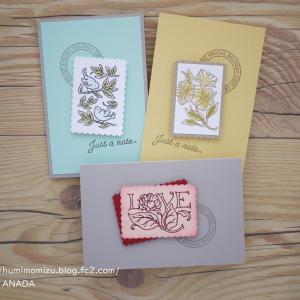 ポステッドフォーユーでお手紙好き、切手好きに。
