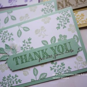 寄贈カードを作ってます!THANK YOU カード 「1+1=2」
