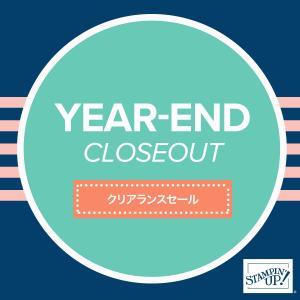 12/8から【Year-end Closeout クリアランス】セール!