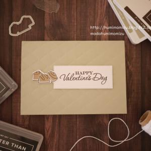 バレンタインカードはオンライン新年会で作りました!