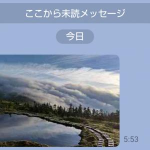 今朝は滝雲が山頂を覆いました