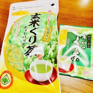 抹茶入り玄米ぐり茶