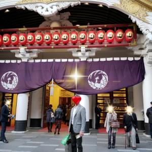 初めての歌舞伎観賞。