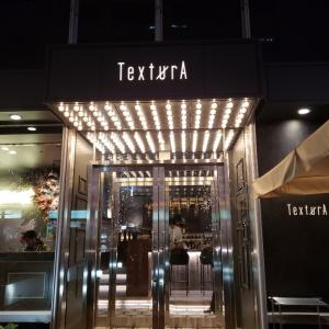 TexturA(テクストゥーラ)@有楽町