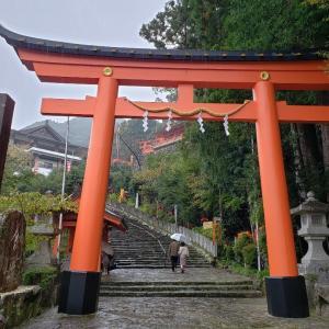 癒しと浄化の旅 その2(熊野那智大社・飛瀧神社・青岸渡寺)