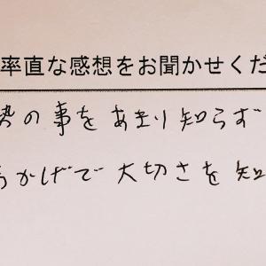 【あと3名まで】 8月6日(火)開催の初心者向けFXセミナー&新規説明会