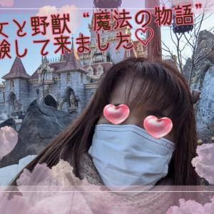 Disneyland♡行って来ました(◍•ᴗ•◍) ④