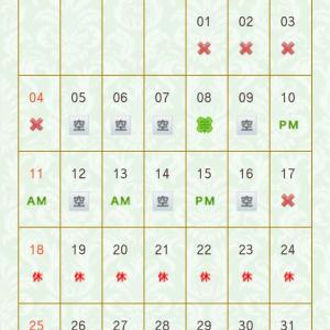 【7月8月の営業日】夏休みを頂きます。