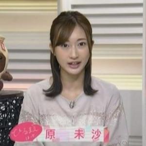 【ひるまえほっと】NHK水戸のキレイなおねえさん原未沙キャスター【スレンダーピタパン尻】