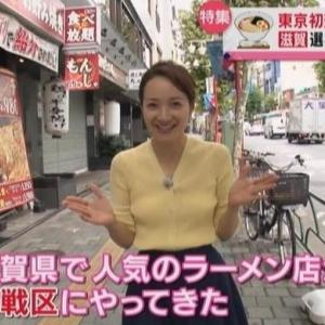 【every特集】松原江里佳リポーターのスレンダーニット乳【ご当地ラーメン特集】