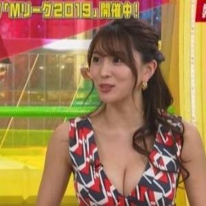 【熱闘Mリーグ】Gカップグラドル森咲智美が谷間で牌(パイ)を挟んで・・【ハダカ単騎w】