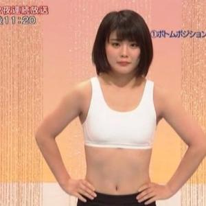 【みんなで筋肉体操】アイドルで格闘家!?川村虹花のフィットネス横乳【仮面女子】