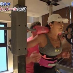 【深イイ話】くびれのカリスマ豊島香奈子47歳の腹斜筋!?【元ボディビルダー】