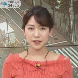 【女子アナのニット233】セント・フォース小野寺結衣アナのスレンダークビレニット【はやドキ!】