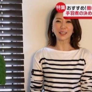 【every特集】坂田陽子リポーターノースリタンクトップDE脇全開!【意外と大きな息子が!?】