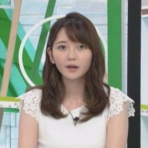 【SPORTSウォッチャー】テレ東竹﨑由香アナのムチムチ二の腕!?
