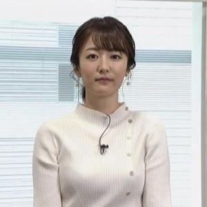 【女子アナのニット249】滝菜月アナのムチムチクビレニットで気になるふくらみ【ヒルナンデス】