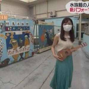 【マスク美人】中京テレビ平山雅アナムチムチノースリでもマスク姿DE水族館【ZIP!】