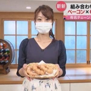 【news every気になる!】ロケ再開!高橋若葉リポーターがマスクDE胸元チラ【クッキング&食リポ】