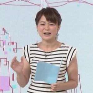 【ひるまえほっと】松尾衣里子キャスターストレッチでムチムチピタパン・ノースリ横乳【関東ローカル】