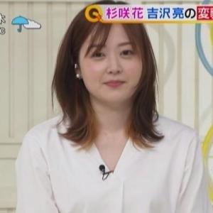 【スッキリ】水卜麻美アナの入社面接はボラのものまね!?【そのあと落ち込むw】
