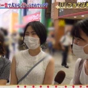 【マスク美人とクビレニット】ムチムチノースリ・パイスラ・二の腕・横乳【インナー透けも】