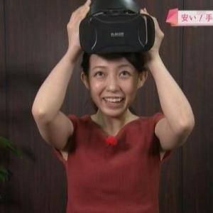 【脇全開!】NHK首都圏小村弥生キャスタームチムチノースリクビレニット【VRに夢中で無防備に】