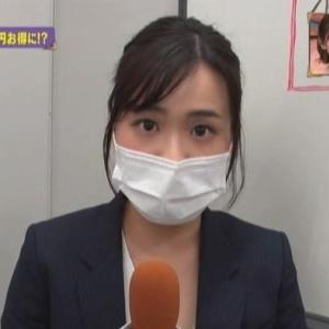 【マスク女子】篠原梨奈アナとインタビューに答える10代・20代女子【ムチムチニット・ノースリも!?】