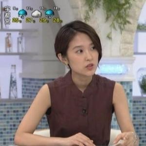 【女子アナのノースリーブ④】NHK近江友里恵アナ脇がチラリ?【あさイチ】