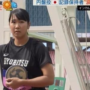 【陸上アスリート】女子陸上円盤投げ郡菜々佳さん(23)【ムチムチ】