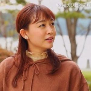 【じょんのび日本遺産】セントフォース新井恵理那アナ・パーカーでもゆるふわムチムチボディーライン