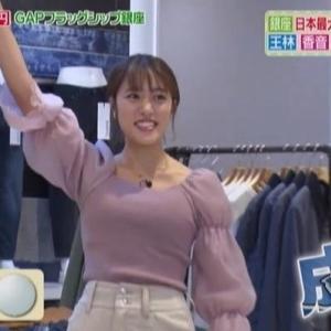 【3色コーデ】ご当地アイドル王林のムチムチクビレ巨乳【ヒルナンデス】