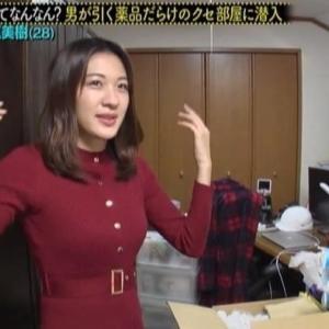 【リケジョのムチムチクビレニット】五十嵐美樹(28歳)は東大大学院修了で科学のおねえさん【巨乳】