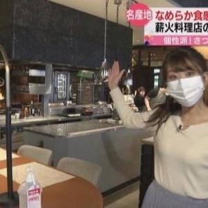 【リポーターのニット乳】高橋若葉さんスレンダークビレニットでマスク着用ロケ【news every特集】