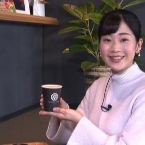 【女子アナのニット乳512】フリーになった竹平晃子アナのゆるふわニット【ビジネスジャーナル】