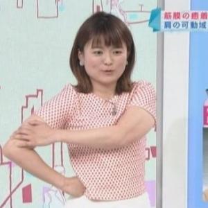 【ひるまえほっと】松尾衣里子キャスターの小柄ムチムチがたまらない【二の腕も!?】