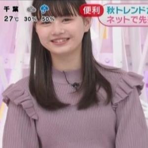 【イマドキ!】イマドキガール相羽星良14歳!ティーンのクビレニット【めざましテレビ】