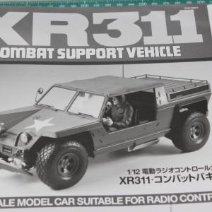 RC コンバットバギーXR311