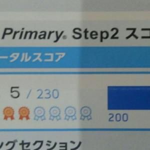 TOEFL Primary  Step2結果