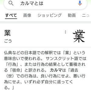 乳がんステージ4☆