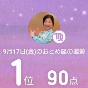 誕生日のプレゼント☆