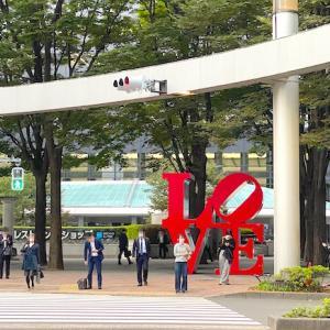 秋の遠足(4)〜Love Love Love